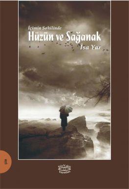 HZN_VE_SAANAK